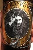 FEIP - Rasputin